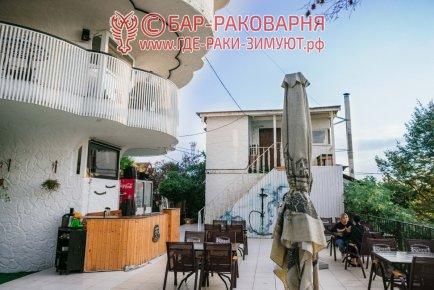 Ресторан раки в Сочи Панорама
